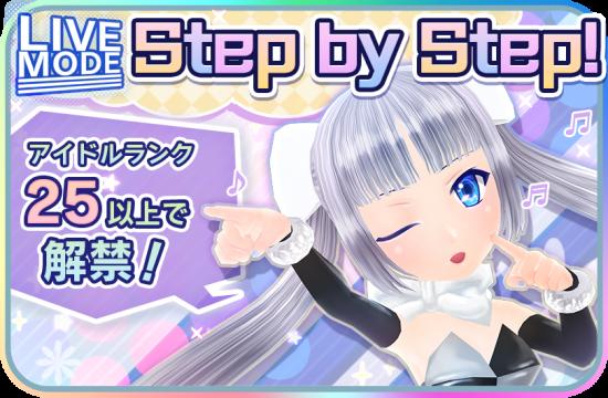 9/7(水) ミス・モノクロームMUSIC CLIPS発売記念